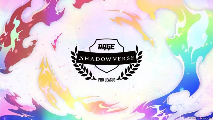 2020年6月14日(日)12時より「RAGE Shadowverse Pro League 20-21シーズン」開幕!