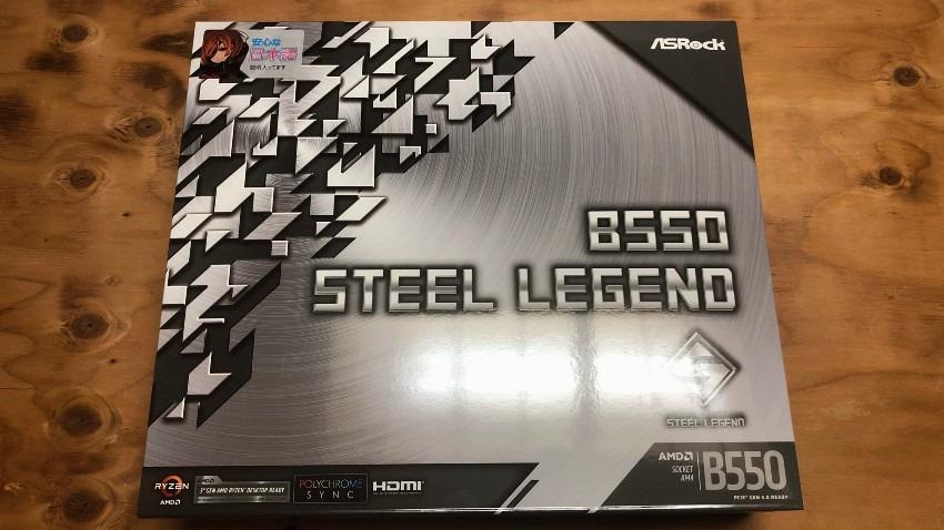 最新チップセット搭載【B550 Steel Legend】マザーボード/レビュー【バーチャルパンダ】