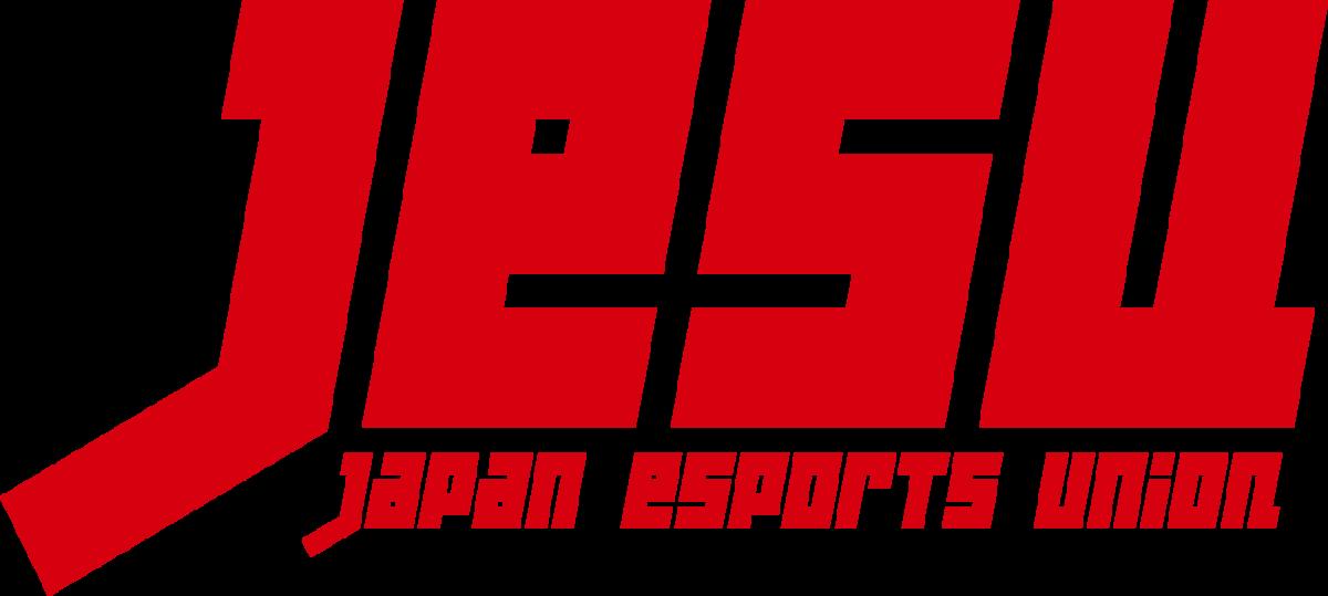 東アジアeスポーツチャンピオンシップ開催のお知らせ